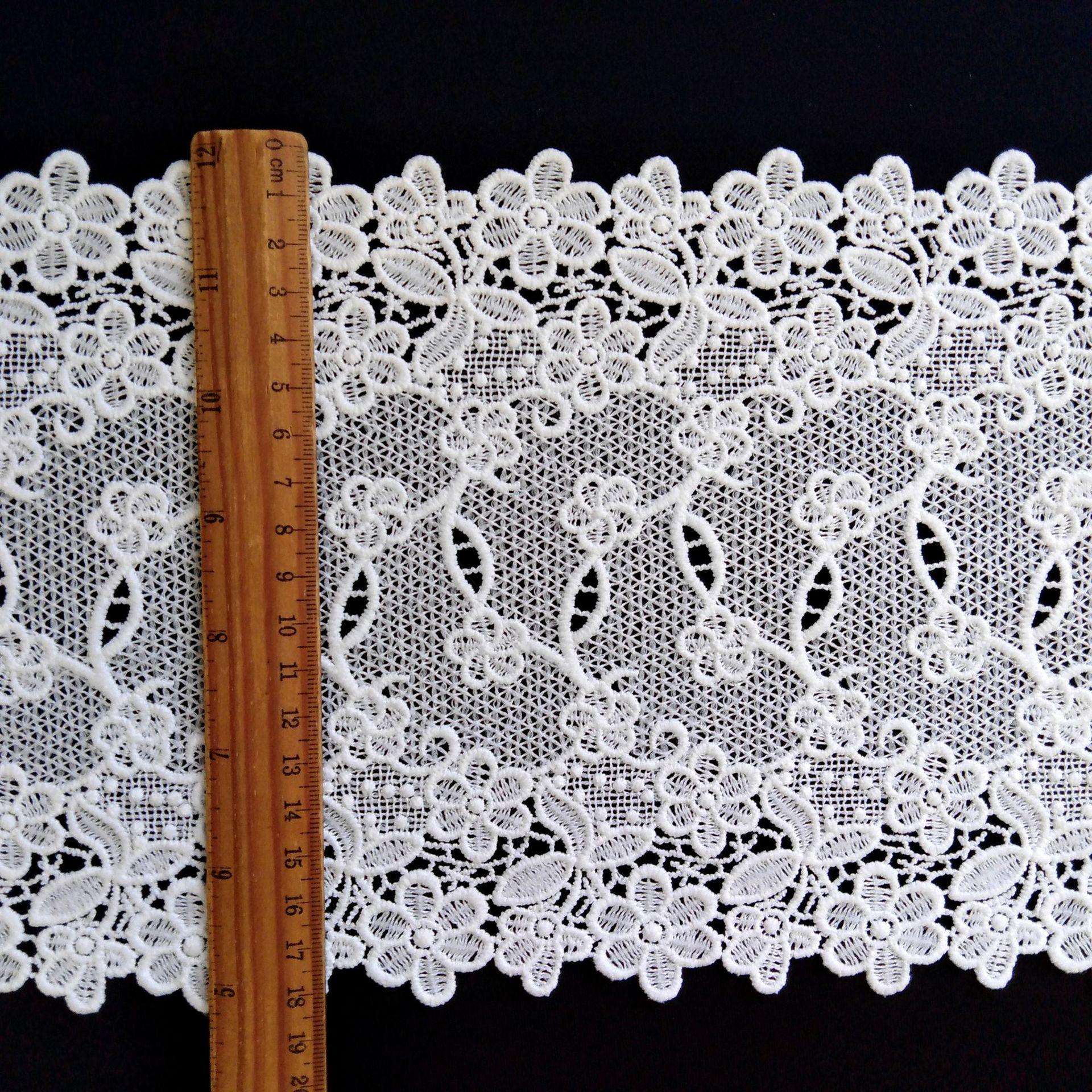 高品質水溶繡花牛奶絲蕾絲花邊 18.5CM雙邊白色現貨 家紡服裝配飾