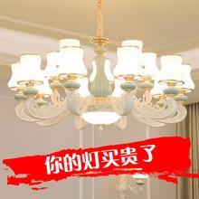 低價歐式吊燈客廳燈現代簡約家用陶瓷餐廳燈田園風格網紅臥室燈飾
