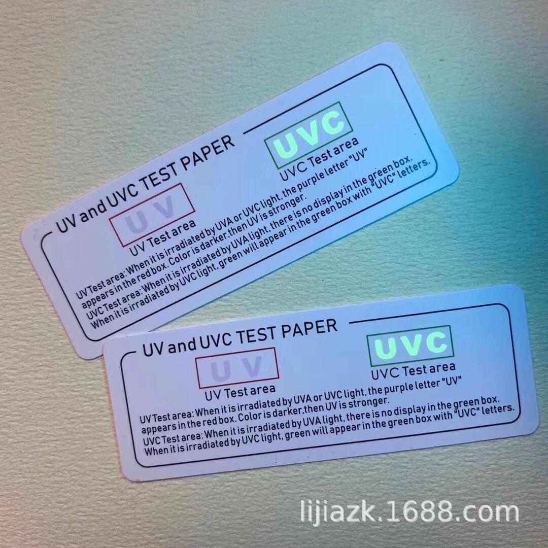 PVC强度指数检测指示卡 UVC消毒灯测试纸卡 防晒强度测试卡有现货