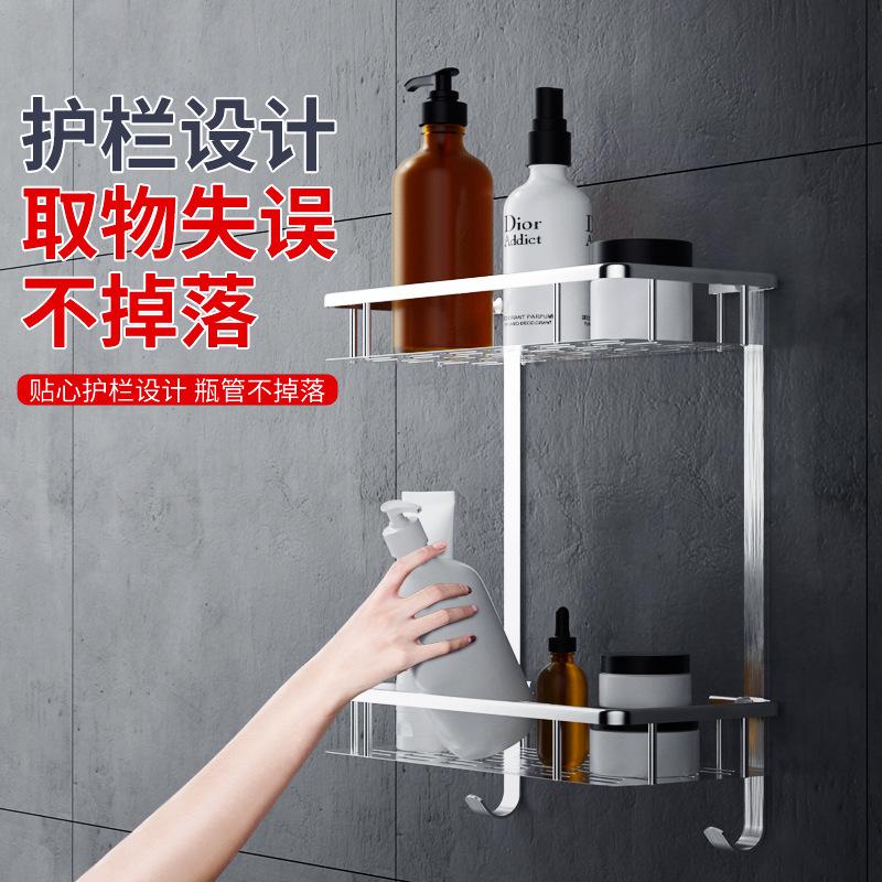 铝合金浴室免打孔浴巾架毛巾架多层卫生间置物架收纳储物架省空间