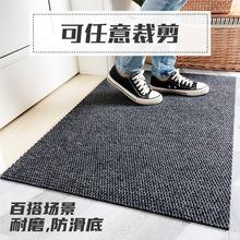 新款菠萝纹蹭土除尘进门入户地垫家用耐磨蹭玄关门口丙纶防滑脚垫