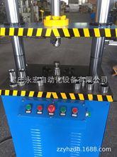 压模机 小型10吨20吨热压成型液压合模机轴承压入单臂油压机