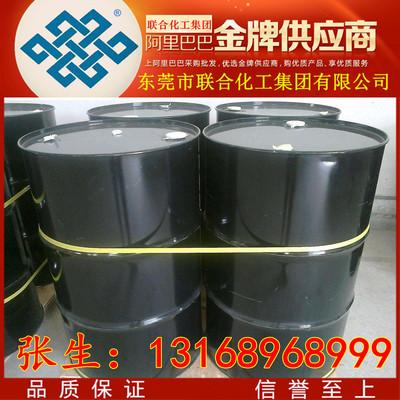 批发40#机油  茂名散装机油 品质保证