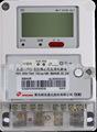 单相电子式电表  直流表 最大电流100A  远程控制 智能电表