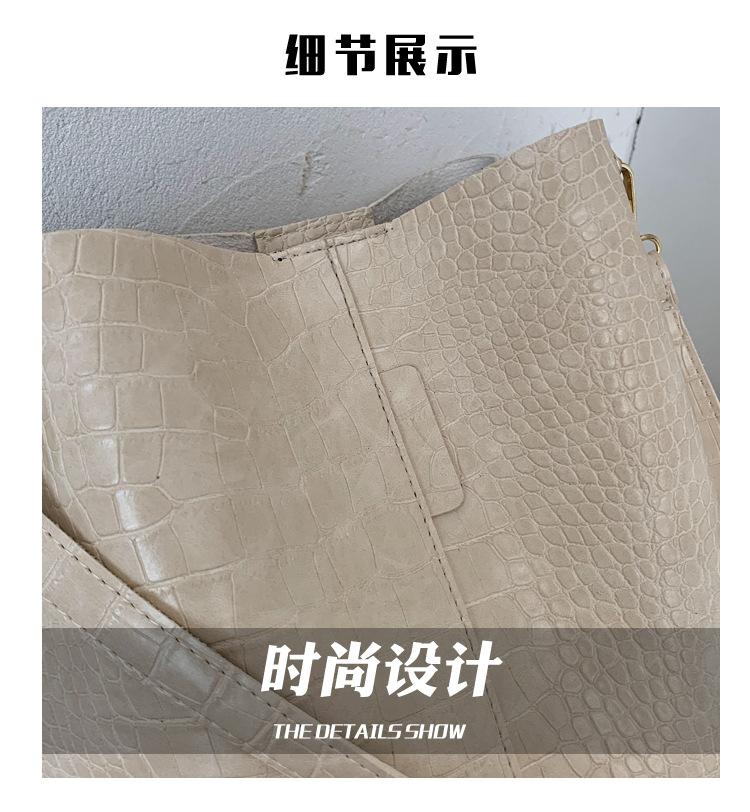 large capacity messenger bag  NHJZ285784