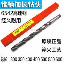 上海双工加长锥钻 锥柄加长麻花钻头 特长13 14 15 16 17 18 19mm