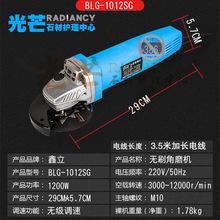 無刷角磨機220v無碳刷調速打磨機工業級打磨切割機磨光機配件