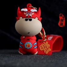 原创新品牛年吉祥物转运福牛PVC立体软胶钥匙扣包包汽车礼品挂件