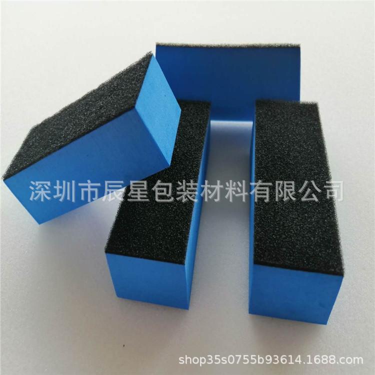厂家定制天蓝色EVA复合泡棉镀晶打蜡擦 家用海绵清洗擦 丝印LOGO