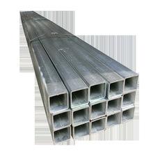 现货不锈钢方管大口径厚壁矩形管矩形管汽车用方管生产加工
