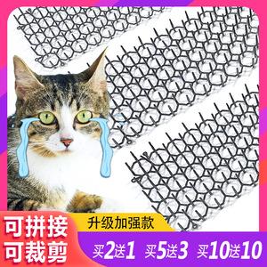 驱猫刺钉网防猫爬刺垫子驱赶野猫刺钉隔离禁区驱狗垫防尿驱猫神器