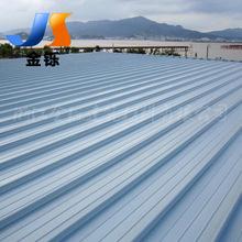 YX65-430  鋁鎂錳金屬屋面合金板