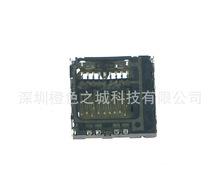 原装PSV2000 主机存储卡插槽PSV1000 内存卡插座PSVita内存卡插槽