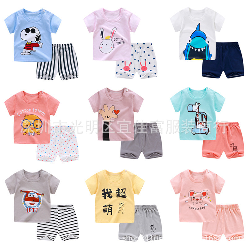 Children's clothing tail goods 2021 new...
