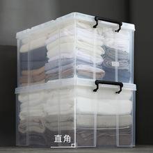 加厚塑料储物箱家用特大号衣服被子整理箱车载玩具零食透明收纳箱