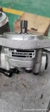 派克齿轮泵G5-5-A15R-20R液压泵高压油泵