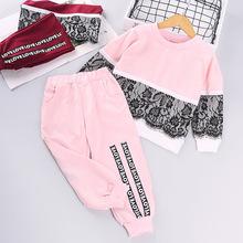 2020春秋季新款童装女童蕾丝拼接长袖卫衣套装字母长裤两件套批发
