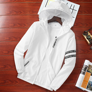 2021 factory direct sun protection clothes wholesale UV protection men and women skin clothes spring and summer ultra-thin breathable hooded outer