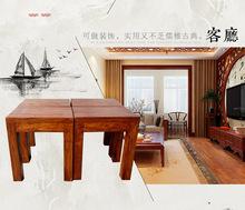 老榆木凳子纯中式矮方凳实木原木换鞋凳成人小支架结构家用可订制