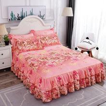 双边床裙三件套 春夏新款磨毛床裙床罩席梦思床盖保护罩厂家直销
