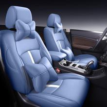 2020新款专车定制后排全包围统一做图片款式360全包围坐垫套