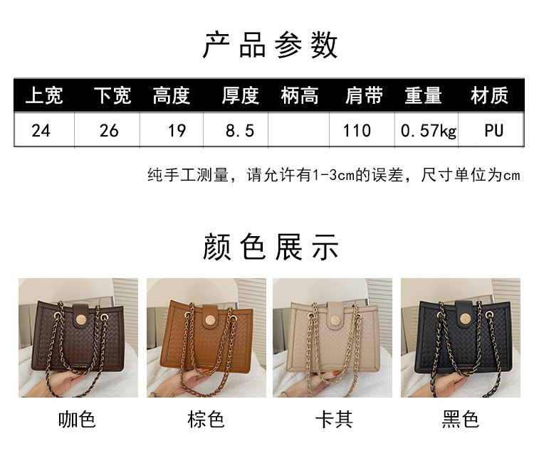new trendy Korean shoulder chain bag NHJZ313528