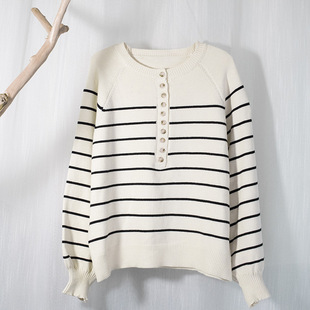 Knit sweater women spring 2021 new French retro puff sleeve loose slim striped long-sleeved knitted sweater women
