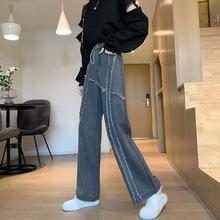 炸街裤子秋季2020年新款韩版设计感直筒阔腿裤宽松显瘦牛仔裤女潮