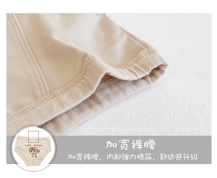 boys cotton four-corner baby underwear triangle cartoon solid color wholesale  NHER246557