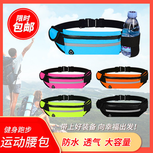 Street stall supply tide outdoor elastic sports pocket mobile phone bag men and women running, cycling, fitness equipment, waterproof belt