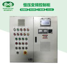工业控制箱,PLC控制箱柜,恒压变频控制柜 水泵风机价格生产厂家
