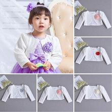 304-婴儿蕾丝披肩童开衫短外套儿童百搭韩版长袖蕾丝斗篷宝宝外套