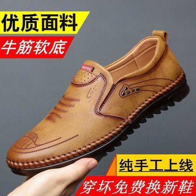 皮鞋男新款男士驾车鞋软牛皮豆豆鞋男休闲鞋男鞋软底防滑抖音头条