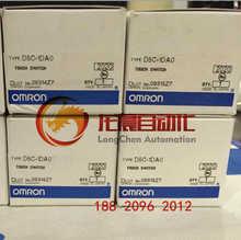 原裝OMRON歐姆龍 D5C-1DA0 D5C-1DS0 D5C-1DP0 限位開關