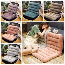 日式卡通躺椅坐垫 办公室椅子腰靠坐垫一体 飘窗垫子夏季地板坐垫