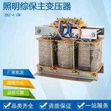 煤矿防爆照明综保主变压器 ZBZ-4.0M厂家直销