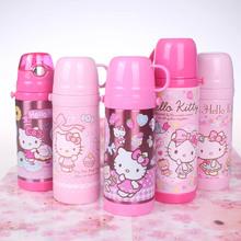 凯蒂猫双层304不锈钢保温杯儿童小学生女童女生水壶大容量吸管杯