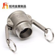 304/316不銹鋼快速接頭扳把式B型母頭外絲焊接油管水管高壓1寸4寸