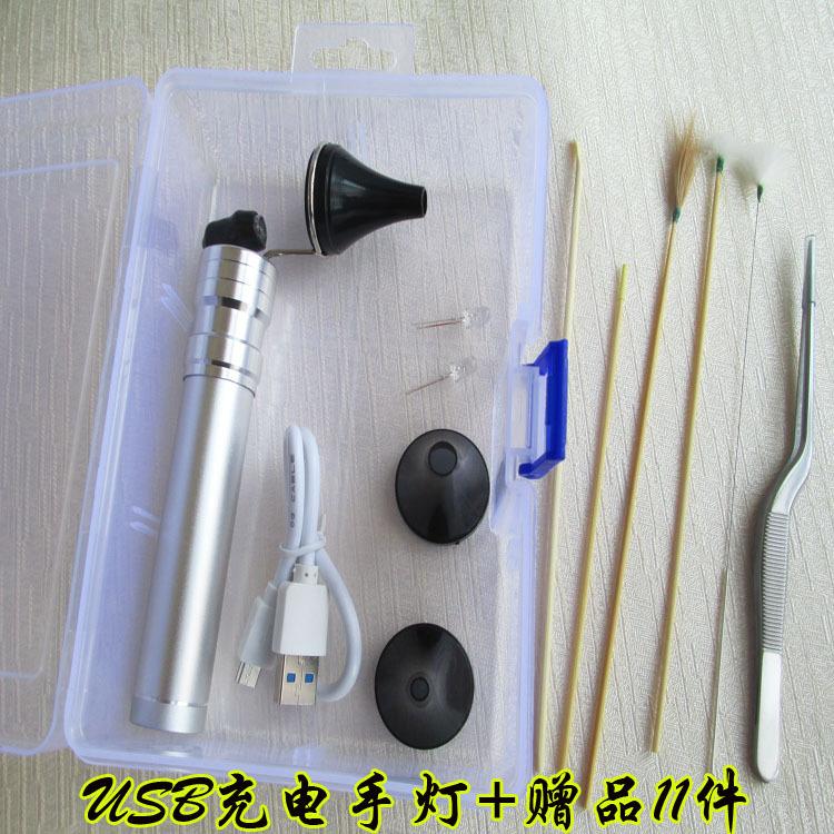 充电采耳手灯 专业采耳工具 检耳镜 手握式高亮采耳灯USB充电手灯