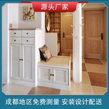 现代简约多功能实木鞋柜欧式玄关装饰柜家用鞋柜成都全屋定制家具