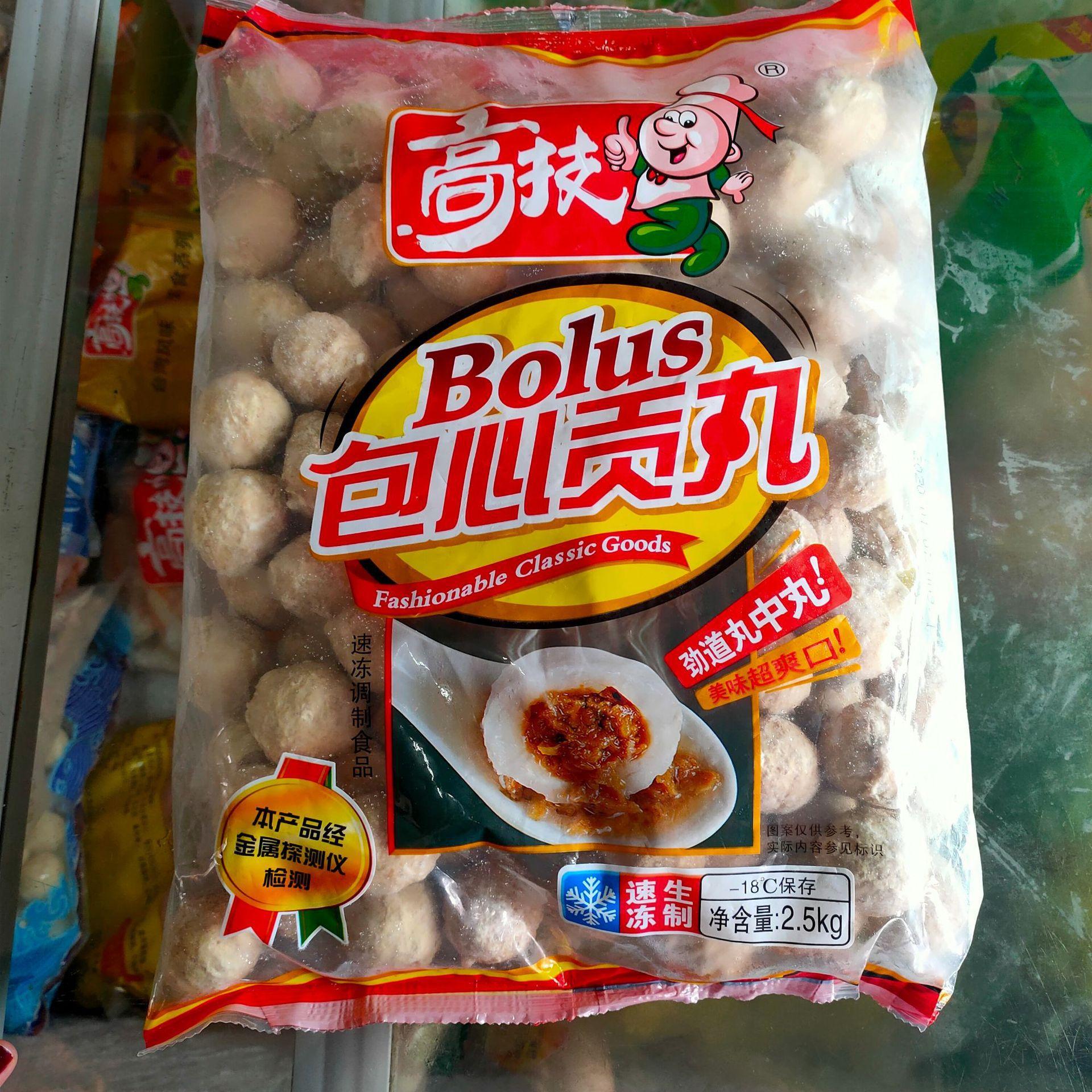 高技包心贡丸火锅食材关东煮潮汕猪肉丸肉丸子麻辣烫2.5kg