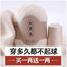 羊绒线毛线手工编织3股中粗手编纯山羊绒羊毛线手织围巾diy毛线团