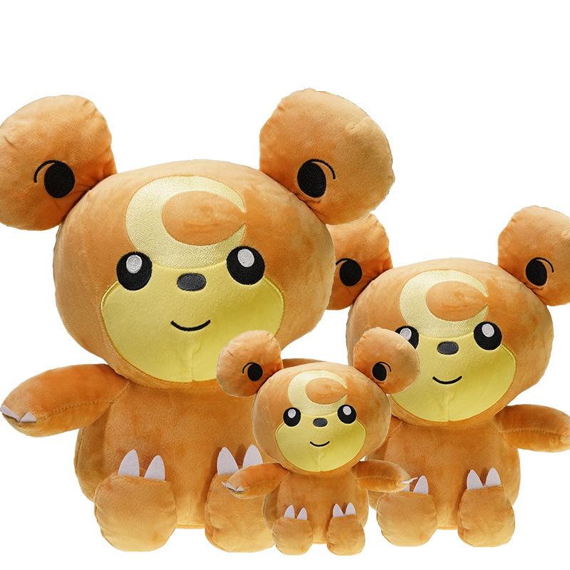 宠物宝贝圈圈熊幼年期毛绒公仔 熊宝宝儿童玩具娃娃玩偶