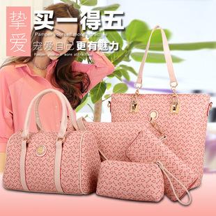 Trendy female bag mother-child bag female 2020 new mother-child bag six-piece female bag one-shoulder portable lady big bag