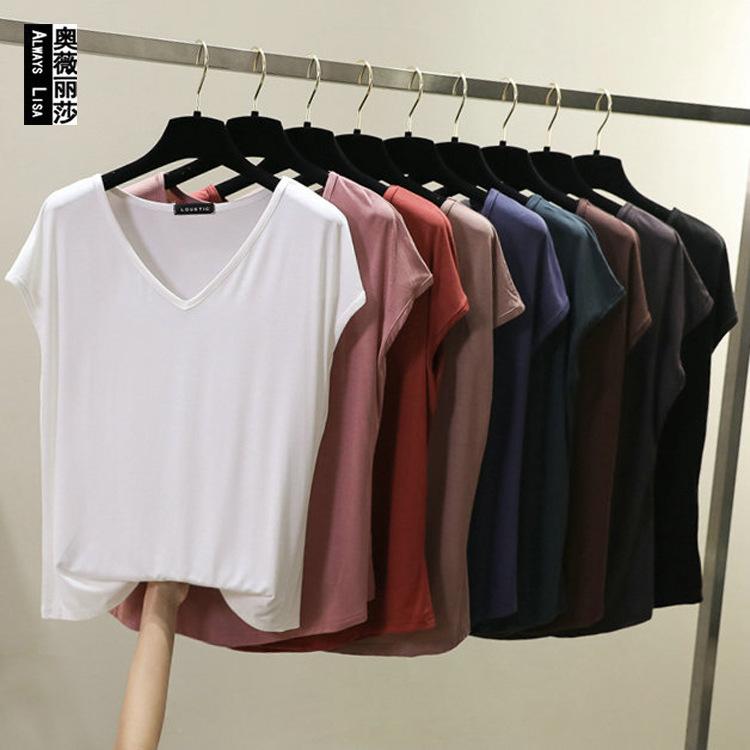 莫代爾白色t恤女短袖修身顯瘦大碼夏裝2020新款女緊身v領黑色上衣