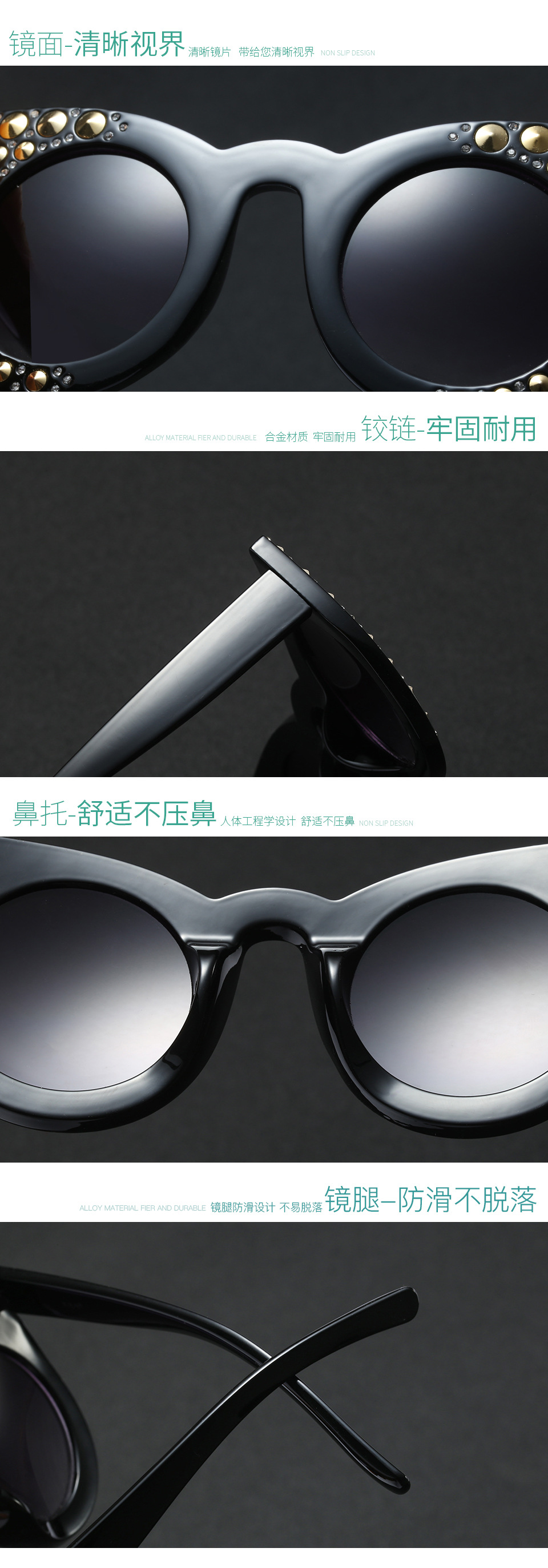 children's glasses trend rivets fashion sunglasses cool treasure sun protection eye protection sunglasses personality tide boy glasses NHFY218375
