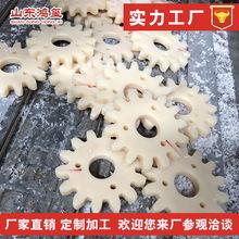 增强尼龙齿轮 MC含油尼龙塑料斜伞齿轮 尼龙大小传动齿轮定做加工