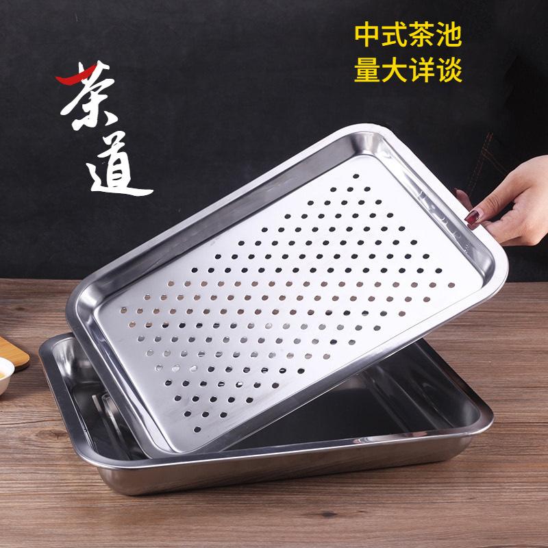 不锈钢冲孔茶盘 双层功夫茶具长方形接水盘托盘沥水盘茶池