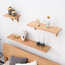北歐實木一字隔板墻上置物儲物架機頂盒壁掛置物架背景墻裝飾層板
