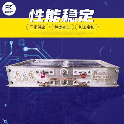 油田钻井制动电阻 启动调整型不锈钢制动电阻器 变频器用制动电阻